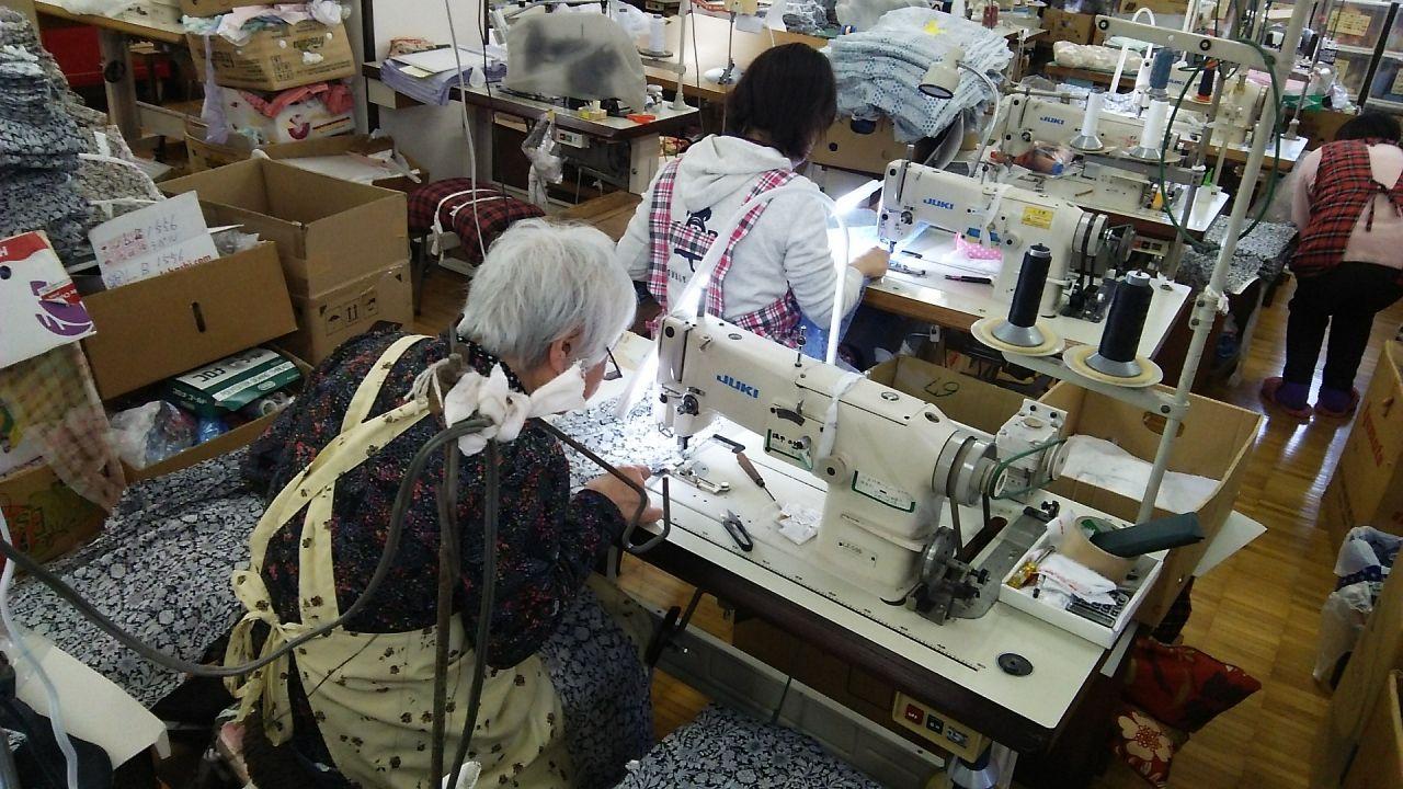 財団 産業 静岡 県 振興